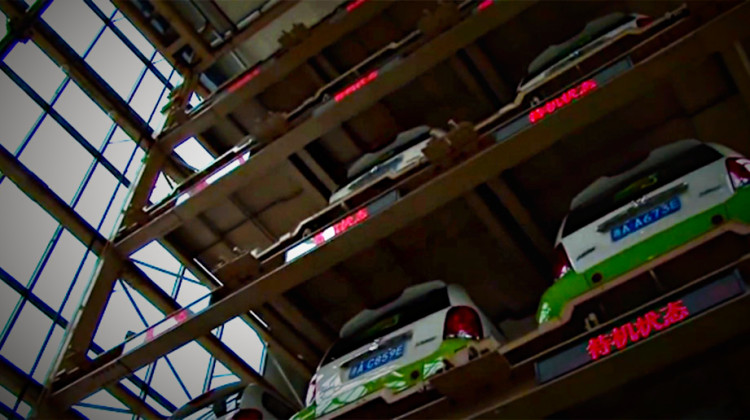 The giant electric car vending machine